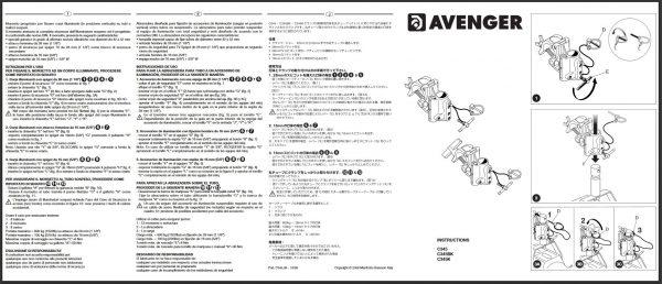 Avenger SKU C345